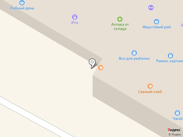 Магазин нижнего белья и колготок на карте Оби
