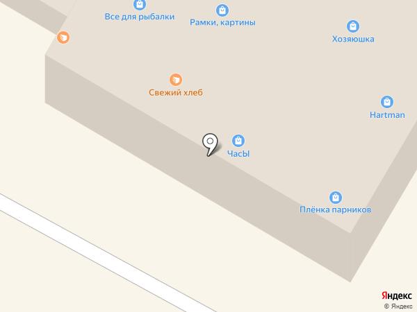 Магазин аксессуаров и бижутерии на карте Оби
