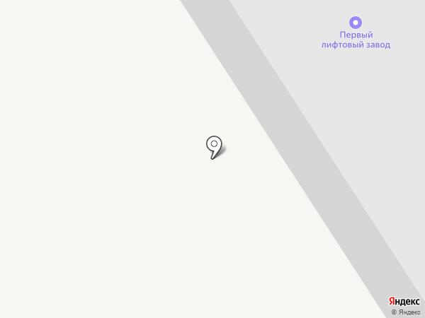 Первый Лифтовый Завод на карте Оби