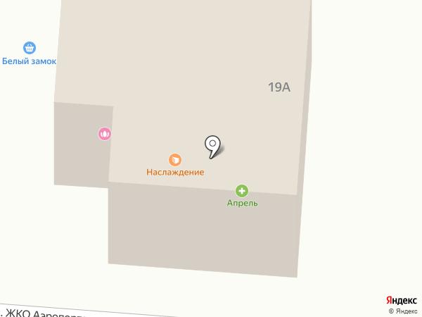 Наслаждение на карте Оби