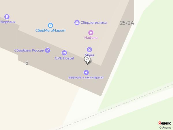 Ион на карте Оби