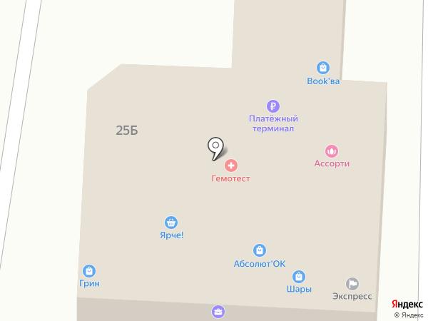 Магазин детских товаров на карте Оби