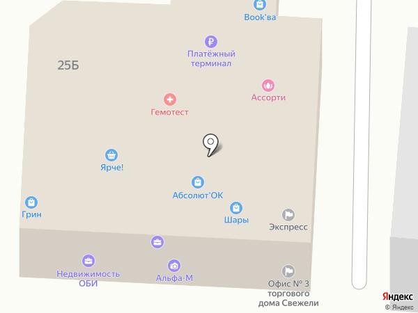 Black Box на карте Оби