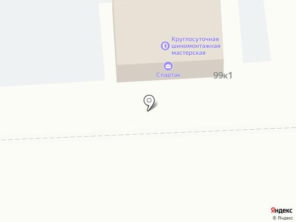 Спартак на карте Оби