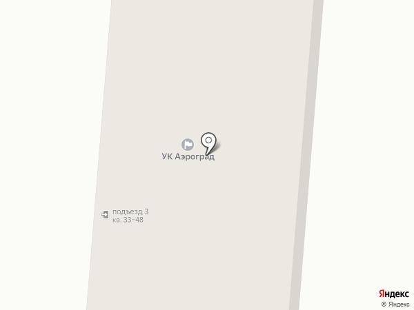ИНВИТРО на карте Оби