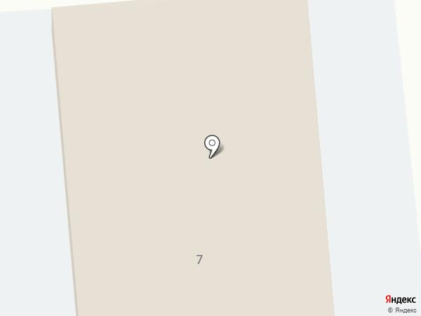 Галактика на карте Оби