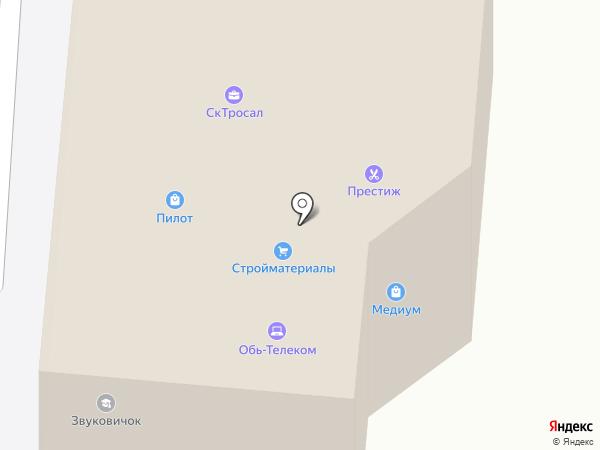 Обь-Телеком на карте Оби