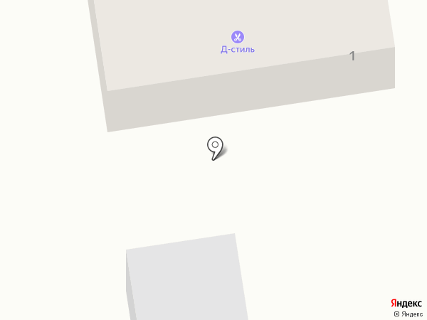 Д-Стиль на карте Оби