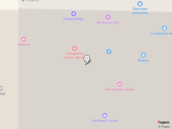 АэроГрад на карте Оби