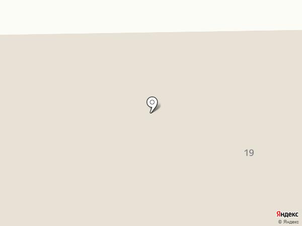 Холди Дискаунтер на карте Оби