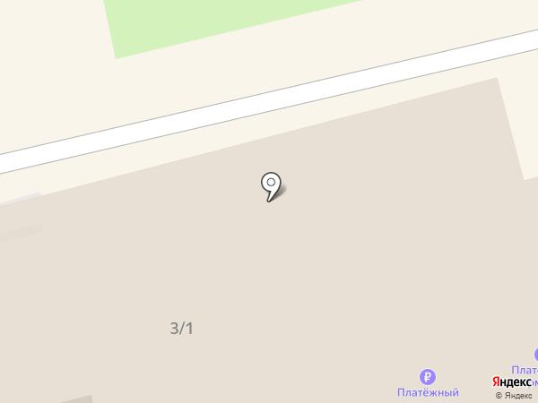 Магнит Косметик на карте Оби