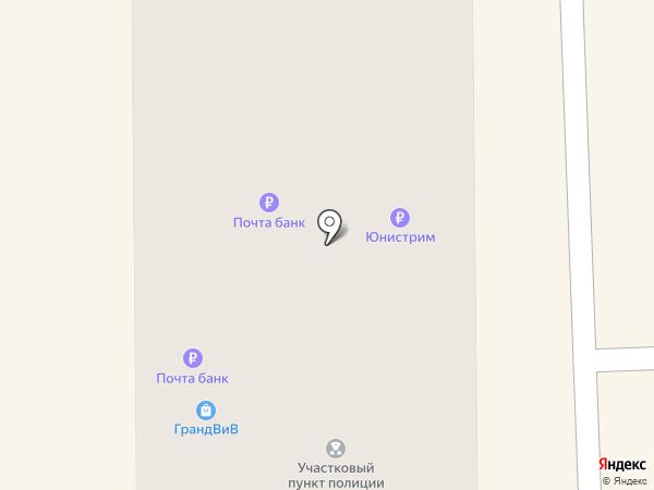 Почтовое отделение №102 на карте Оби