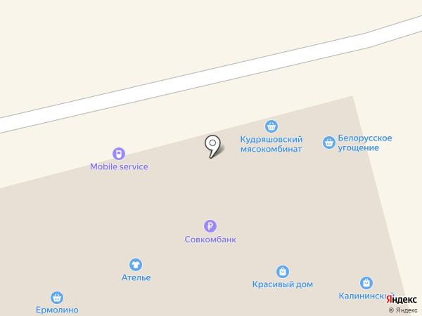 Свежие ПРОДУКТЫ на карте Оби