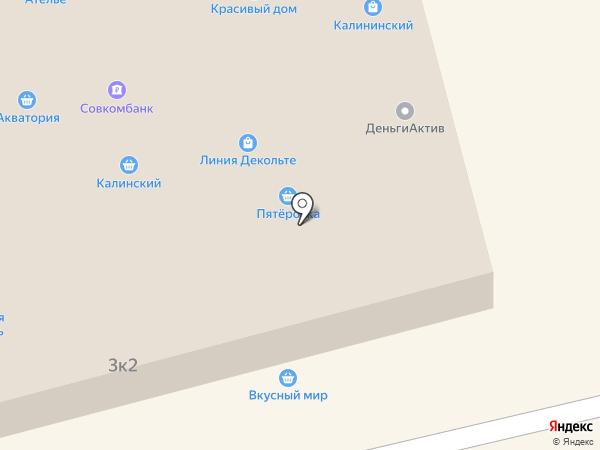 Easypay на карте Оби