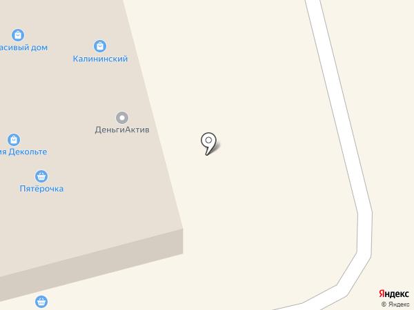 МТС, ПАО на карте Оби