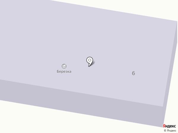 Детский сад №2 на карте Оби