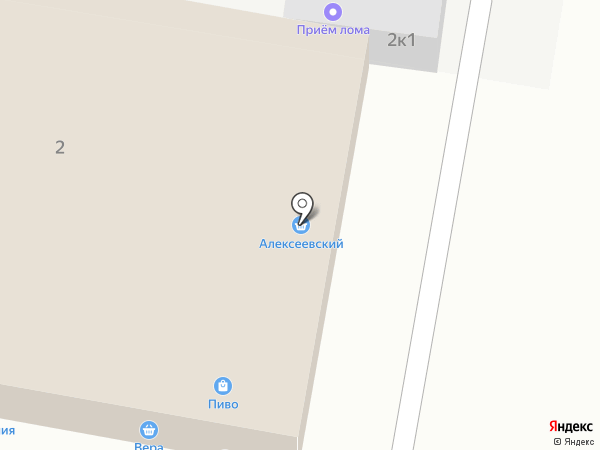 ПРЕМИУМ ГРУПП на карте Оби