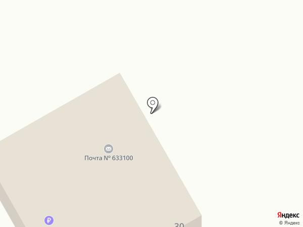 Почтовое отделение №100 на карте Оби