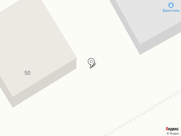 Ветеринарная клиника на карте Оби