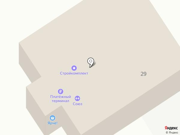 Ярче! на карте Оби