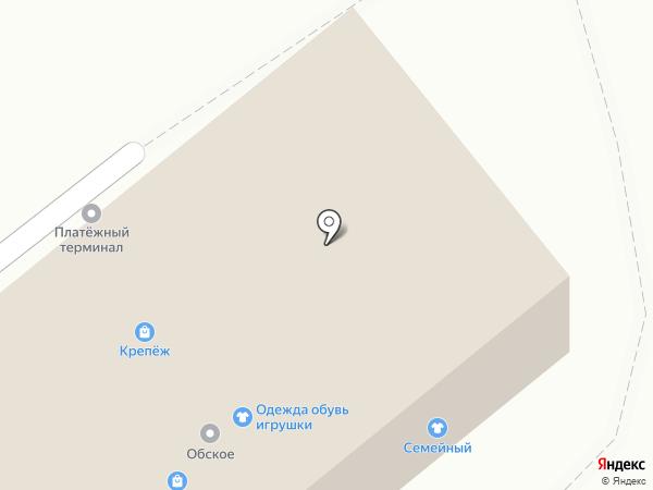 Обское на карте Марусино