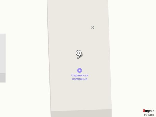 Сервисная компания на карте Марусино