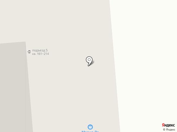 Партнер на карте Новосибирска