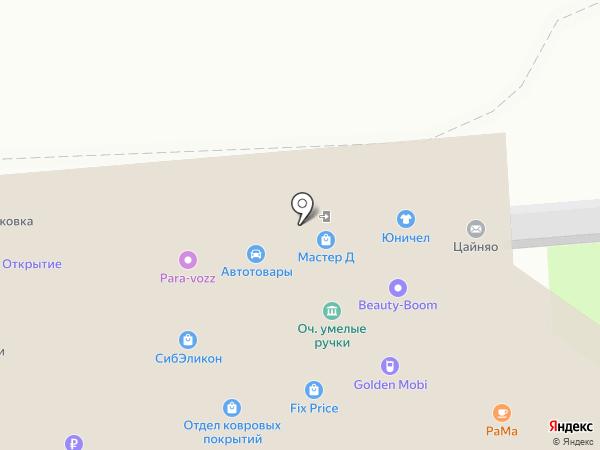 Айфон шоп на карте Новосибирска