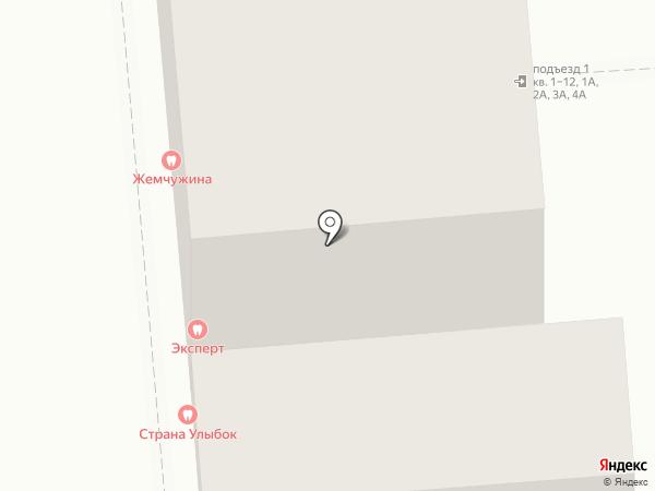 НЕЗАВИСИМЫЙ РЕНТГЕНОДИАГНОСТИЧЕСКИЙ ЦЕНТР ЭКСПЕРТ на карте Новосибирска