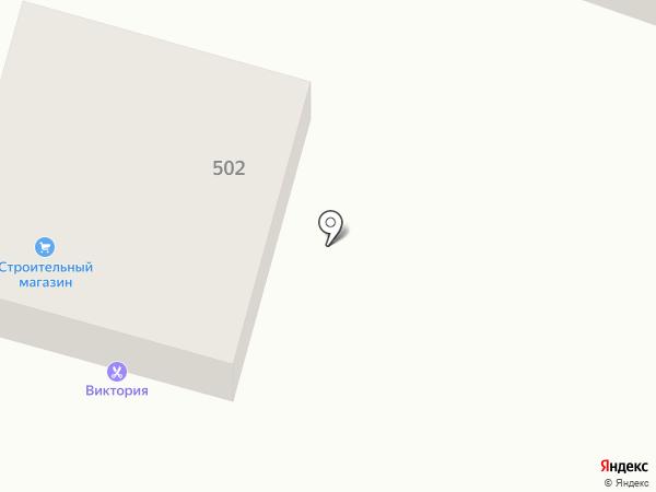 Строительный магазин на карте Новосибирска