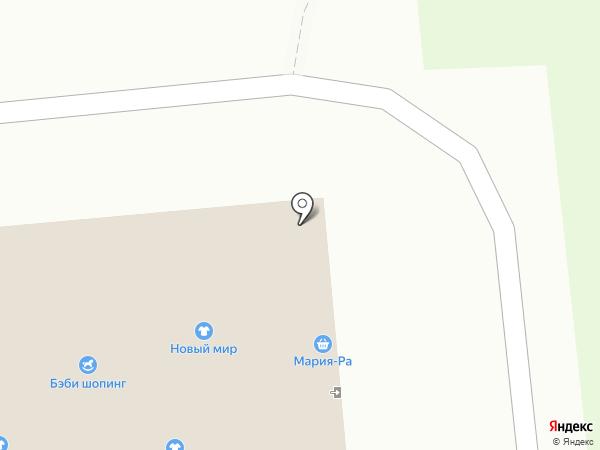 Baby Shoping на карте Новосибирска