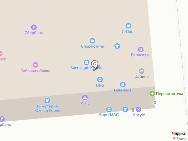 Камшат на карте Новосибирска
