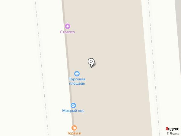 Форне на карте Новосибирска