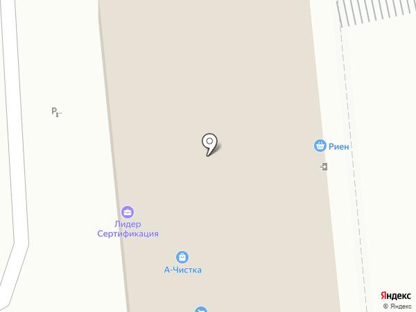 МАРКЕТСТРОЙ на карте Новосибирска