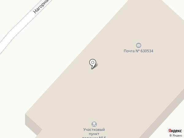 Администрация Мочищенского сельсовета на карте Мочища