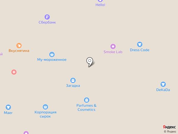 Мир природы на карте Новосибирска