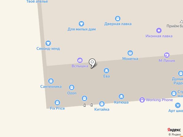 Магазин одежды на карте Новосибирска