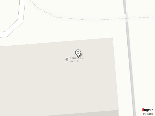 MGrill на карте Новосибирска