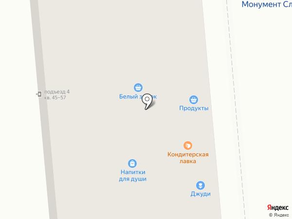 КОНФЕТТИ на карте Новосибирска