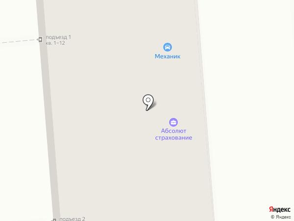 Агентство по оказанию страховых услуг на карте Новосибирска