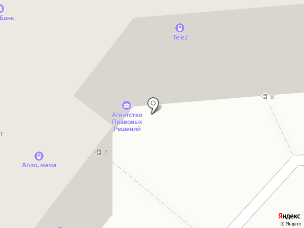 ПРАВОВОЕ РЕШЕНИЕ на карте Новосибирска