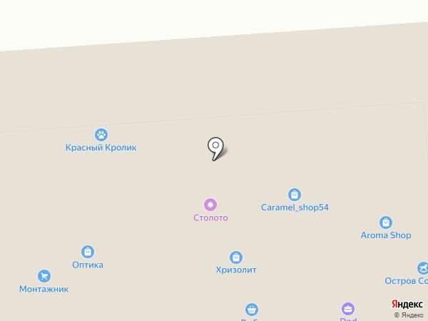 Ломбард-Золотофф на карте Новосибирска