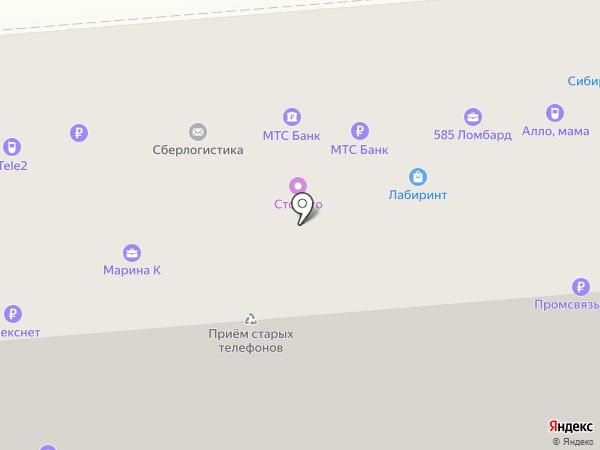 Быстроденьги на карте Новосибирска