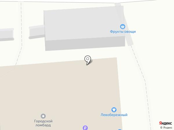 АЛАНА на карте Новосибирска