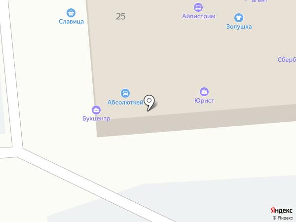 Авангард-компьютеры на карте Новосибирска