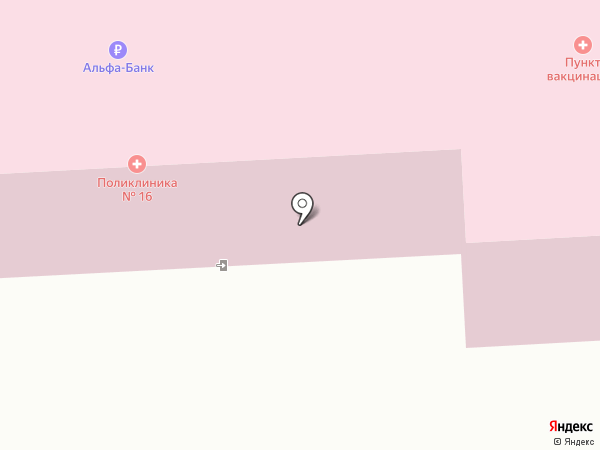 Банкомат, Альфа-банк на карте Новосибирска
