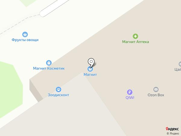 Ателье для Вас на карте Новосибирска