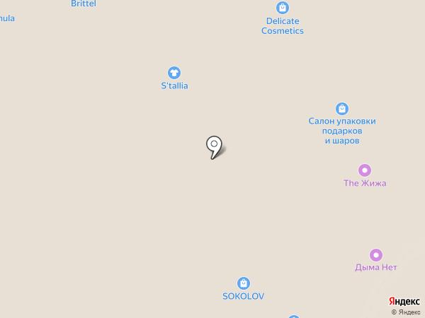 About Beauty NSK на карте Новосибирска