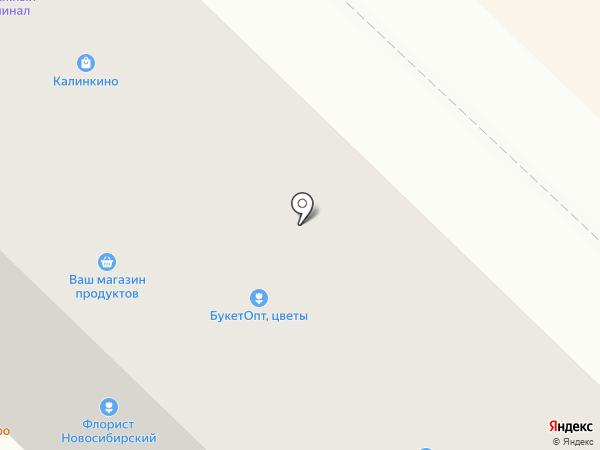 БукетОпт на карте Новосибирска