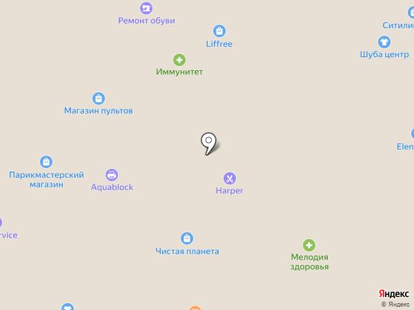 Ситилинк на карте Новосибирска